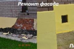 imgonline-com-ua-2to1-fQImmnfzJGulDM