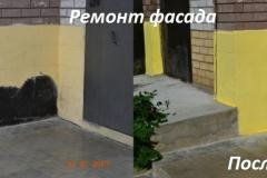 imgonline-com-ua-2to1-o23jImfZk6